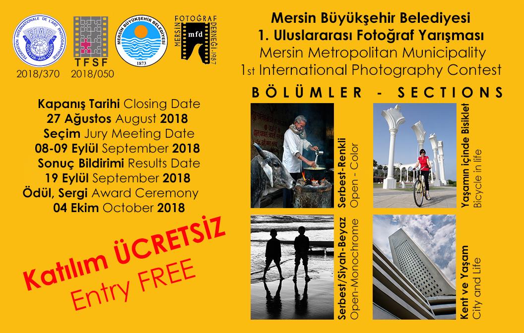 MBB 1. Uluslararası Fotoğraf Yarışması